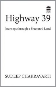 highway 39 - travel books to inspire wanderlust in you