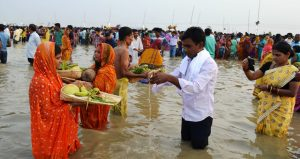 Attend the Chhath Festival