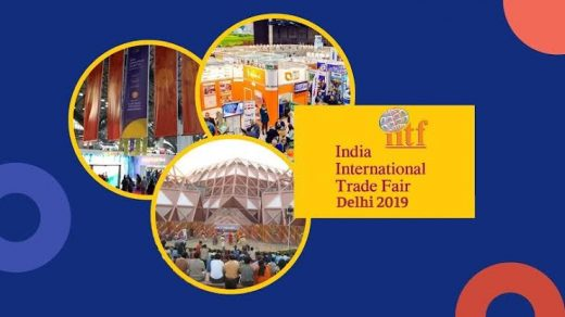 Ready For India's Biggest Trade fair? The IITF 2019 Delhi is here!