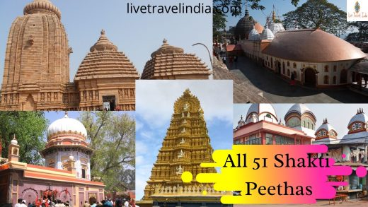 Do you know the names of all 51 Shakti Peethas ? Check out here!